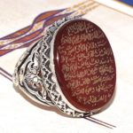 Ayat ul Kursi Ring for Protection