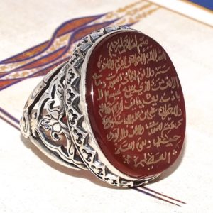 Ayat ul Kursi Ring for Protection