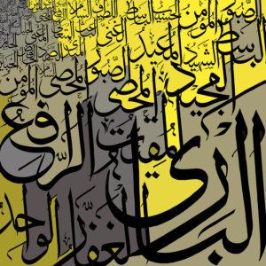 Ism-e-Azam KHAAS