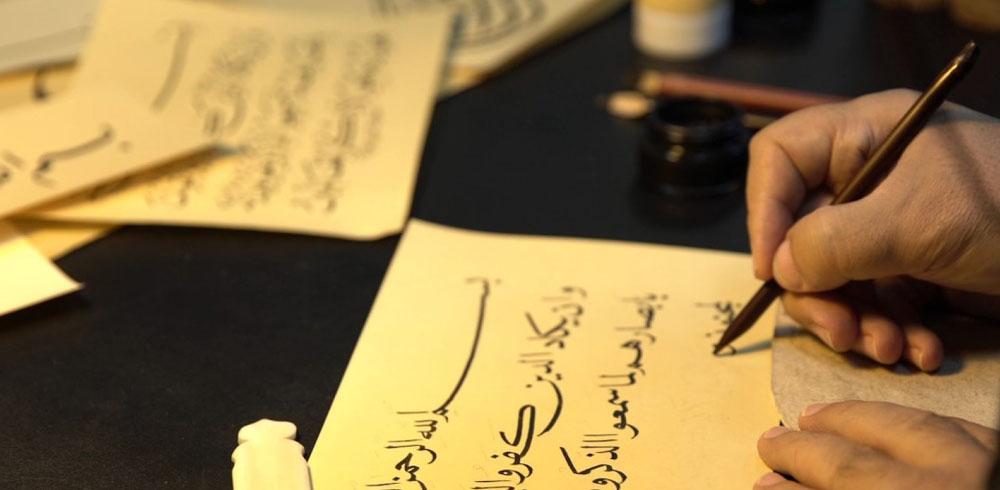 علم الحروف اور اسرار